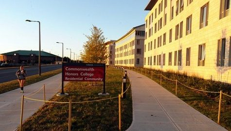 UMass Commonwealth Honors College housing promotes classism