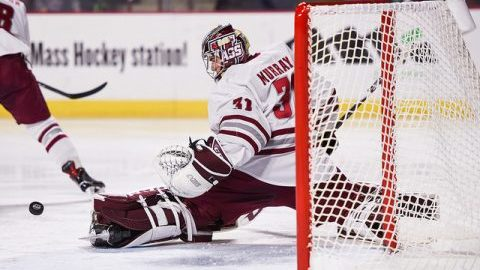 UMass looks to maintain discipline in Tuesday's tilt at Boston College