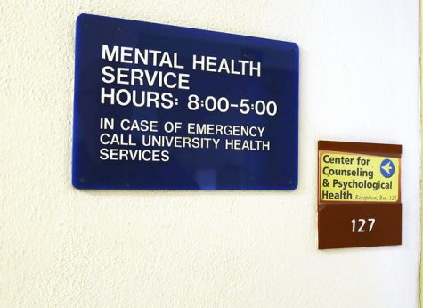 Mental health is a low priority at UMass