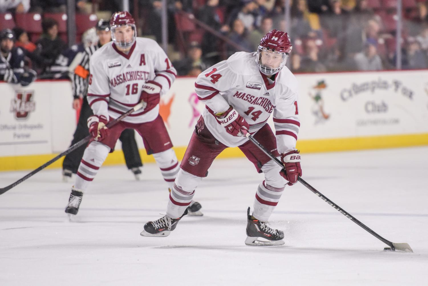 (Caroline O'Connor/UMass Athletics)