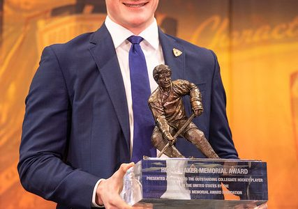 Cale Makar claims 2019 Hobey Baker Memorial Award