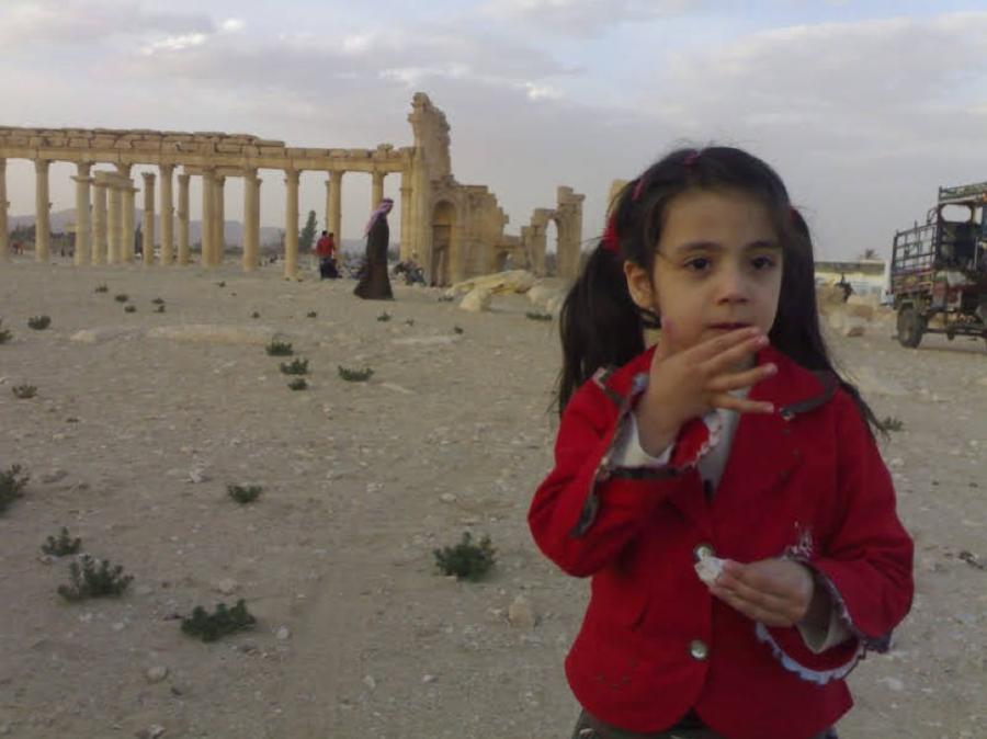 Halak in Palmyra, Syria.